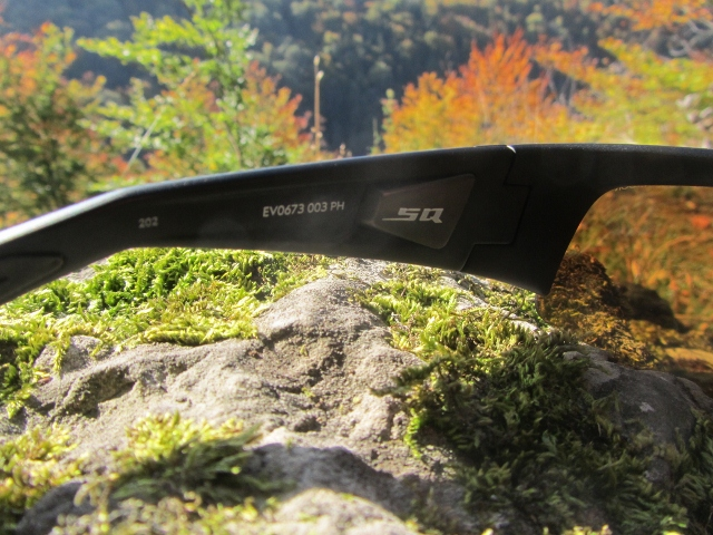 Nike Max Transitions SQ Sonnenbrille